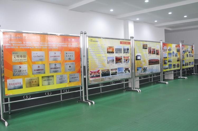 国电电力酒泉发展有限公司宣传展